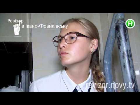 Ревизор. 6 сезон - Ивано-Франковск - 30.11.2015