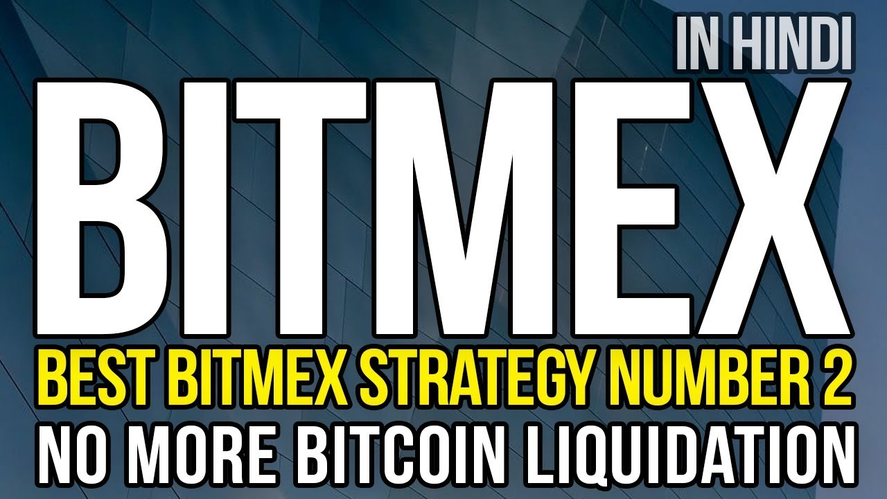 BITMEX : NEW STRATEGY EXPLAINED | NO MORE LIQUIDATION WITH 10X | BEST  BITMEX STRATEGY IN HINDI