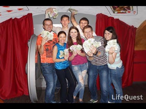 LifeQuest квест в реальности - Ограбление казино, Биржевой переулок 4