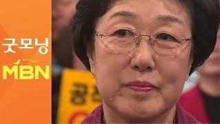 한명숙 전 총리 재판 위증교사 의혹 서울중앙지검 배당 …