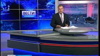 Новый ГОСТ  на оренбургских улицах может появиться синяя разметка