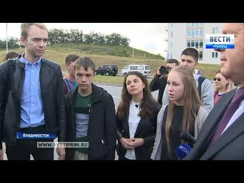 Новый автобус разгрузит главный студенческий маршрут во Владивостоке