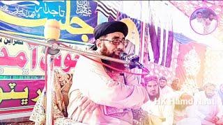 حضرت مولاناعبدالجبار حيدري Molana Qari Abdul Jabbar Hyderi New Bayan 2021