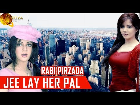 Jee Lay Her Pal | Rabi Pirzada | New Song | HD Video thumbnail