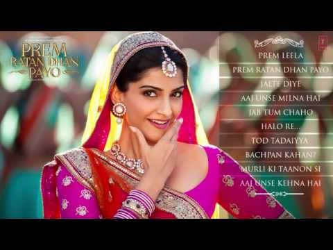 Prem Ratan Dhan Payo  Full Audio Sgs  Jukebox  Nivalilcom