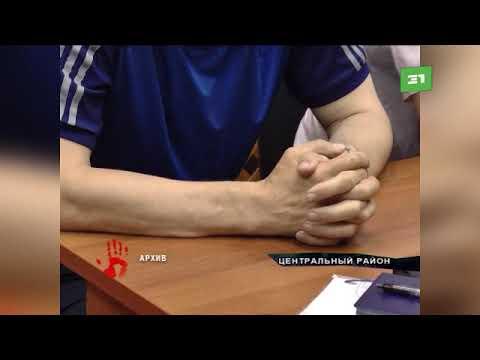 В Челябинске вынесли приговор полковнику МВД