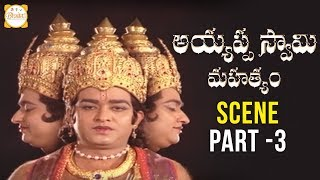 Ayyappa Swamy Mahathyam Movie Part - 3