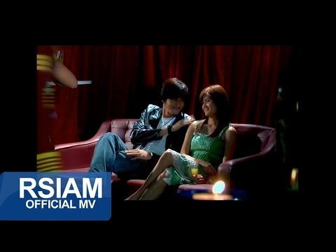 น่ารัก นักล่า : บิว กัลยาณี อาร์ สยาม [Official MV]