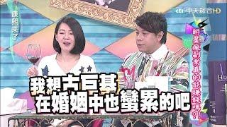 2015.07.14康熙來了 明星瘋副業真的能賺錢嗎?!