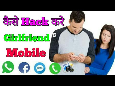how can i hack into my girlfriends cell phone