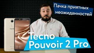 Пачка приятных неожиданностей - обзор Tecno Pouvoir 2 Pro