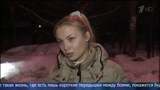 """На Первом канале премьера - """"Ночные ласточки"""""""