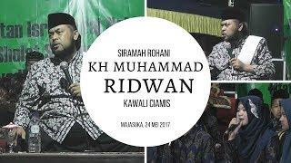 Ceramah KH. Muhammad Ridwan [Terbaru] Dari Kawali Ciamis.mp3