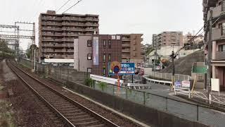 快速急行大阪難波行き 10両編成(近鉄富雄駅2番線ホームにて)