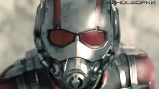 Хулиган Человек-муравей | Лучшие приколы | Приколы кино | КИНО СБОРКИ #2