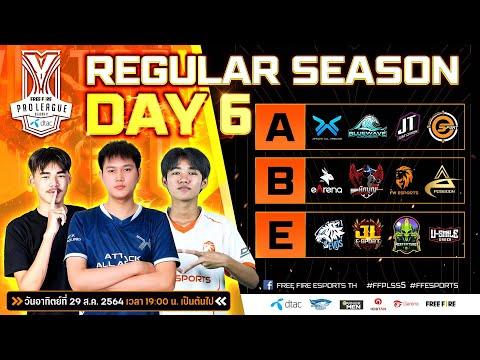 Free Fire Pro League Season 5: Regular Season Day 6