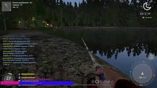 ЇДУ ЗА РЫБОМ Російська Рибалка 4
