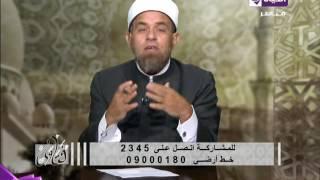 داعية إسلامى يوضح حكم دخول المدرس أثناء غياب الزوج.. فيديو