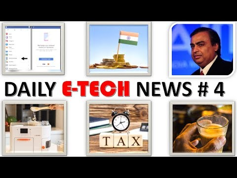 E-Tech  News #4 Leave Job Earn 5 Lacs, Roti Making machine, Income Tax Officer, Recharge on facebook