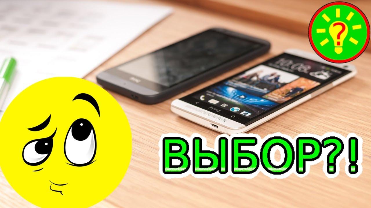 Что лучше: смартфоны LG или Samsung ? Выбираем самый лучший .