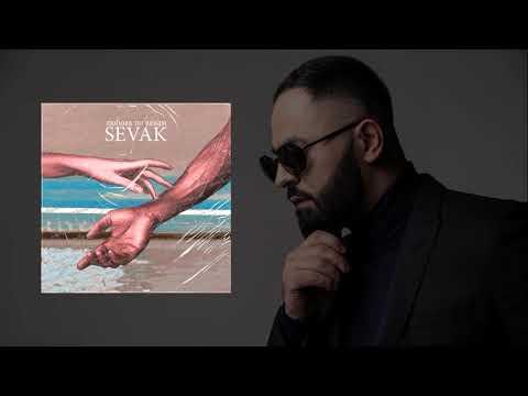 Sevak - Любовь по Венам