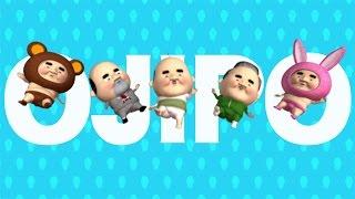 3DS「みつけて!おじぽっくる+(プラス)」ミュージックビデオ(おじぽっくるのうた)