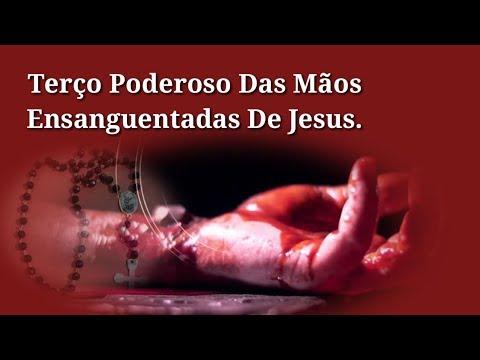 Terço Das Mãos Ensanguentadas De Jesus!