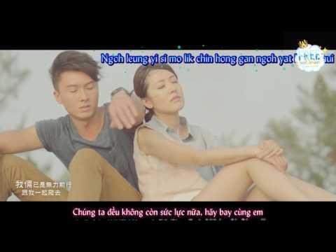 [Vietsub] Bước đi Cùng Em (duet Version) - Vương Hạo Tín, Kayee Tam