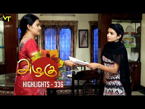 Azhagu Tamil Serial Episode 336 Highlights on Vision Time Tamil.   Azhagu is the story of a soft & kind-hearted woman's bonding with her husband & children. Do watch out for this beautiful family entertainer starring Revathy as Azhagu, Sruthi raj as Sudha, Thalaivasal Vijay, Mithra Kurian, Lokesh Baskaran & several others.  Stay tuned for more at: http://bit.ly/SubscribeVT  You can also find our shows at: http://bit.ly/YuppTVVisionTime  Cast: Revathy as Azhagu, Sruthi raj as Sudha, Thalaivasal Vijay, Mithra Kurian, Lokesh Baskaran & several others  For more updates,  Subscribe us on:  https://www.youtube.com/user/VisionTimeTamizh Like Us on:  https://www.facebook.com/visiontimeindia