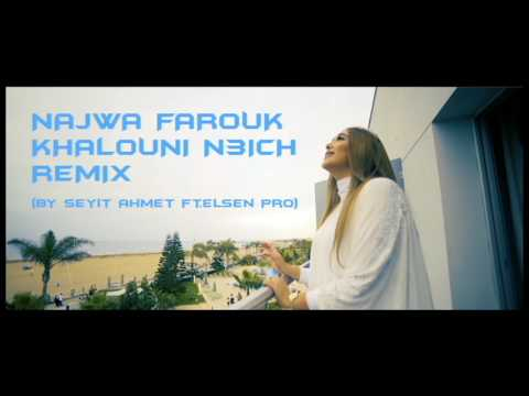 NAJWA FAROUK - KHALOUNI N3ICH REMIX (By Seyit Ahmet ft Elsen Pro) 2017