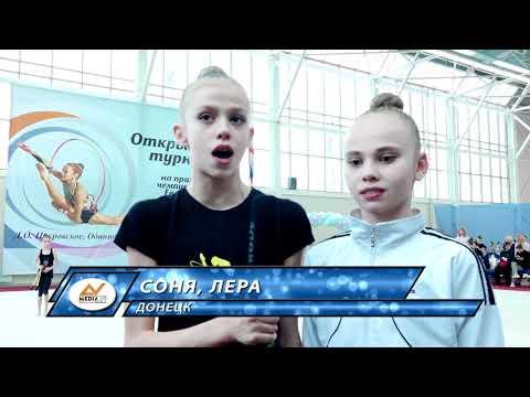 III Открытый турнир по художественной гимнастике! Май 2018г