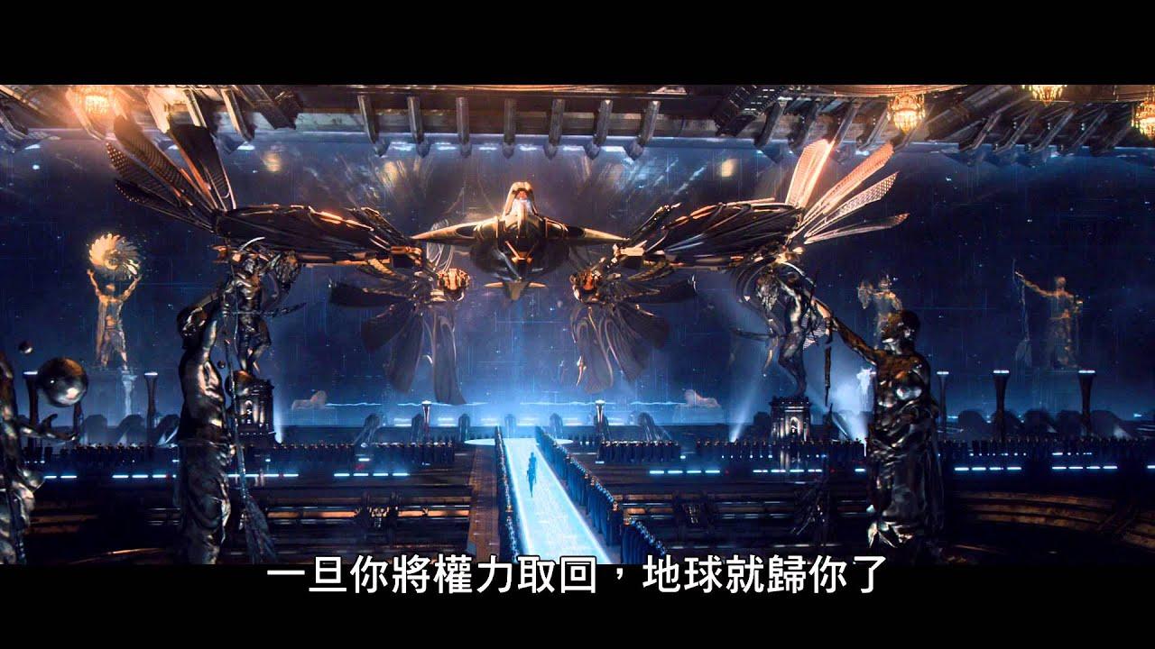 【朱比特崛起】電影官方中文主預告(HD),2015年2月4日引爆太陽系