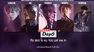 [Thaisub] DAY6 - 아 왜 (I Wait)