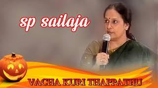Ottata ottata  ⏩ vachakuri thappathu 🔫 hq audio🎶 0025