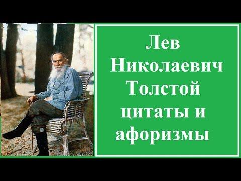 свинг знакомства Лев Толстой