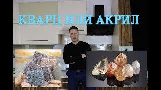 видео Кухонные мойки: виды, преимущества и особенности