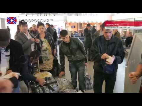 Срок пребывания граждан Украины в РФ сокращается