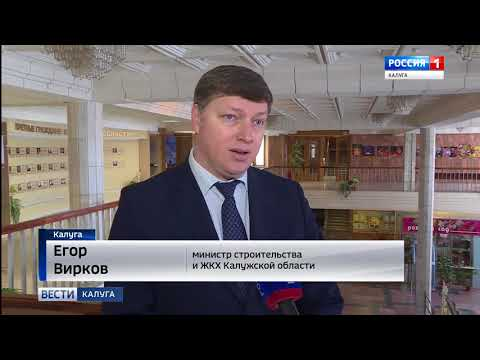 Новости из ЖК «Молодежный» в Калуге
