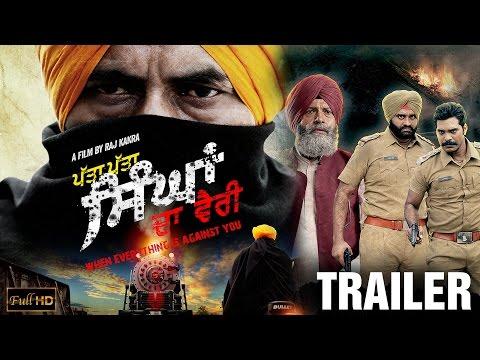 Patta Patta Singhan Da Vairi - Trailer   Raj Kakra, Jonita Doda   New Punjabi Movie 2015