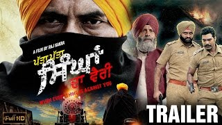 Patta Patta Singhan Da Vairi‬ - Trailer | Raj Kakra, Jonita Doda | New Punjabi Movie 2015