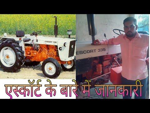 Escort  335 di tractor