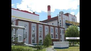 В рамках проекта модернизации с Красноярской ТЭЦ-1 исчезнет большинство труб