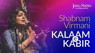Soulful Kabir Bhajan | Kalaam-e-Kabir with Shabnam Virmani | Jashn-e-Rekhta