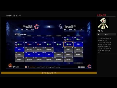 PS4 MLBTHESHOW17 (6.9) COL-CHC  Full Game 試合シミュレーションしましたwgnsMLB