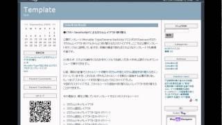 ブログ 村 ランキング 検索 おすすめ ▷【無料公開中】「いいね」で日給2...