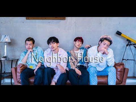 Neighbor House【オンラインサロン開始!!】