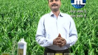 agro products YouTube Videos