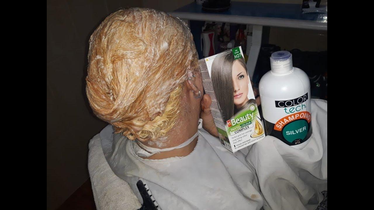 سحب لون الشعر بأقل ضرر و عمل صبغة وحدك في البيت Decapage Cheveux Youtube