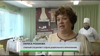 Информационная программа «День» от 19 сентября 2013 года (сюжет-4)