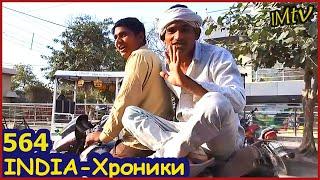 ИНДИЯ Самый Большой Отель. Шопинг на 1000 рупий Вриндаван. Друзья из Одессы.